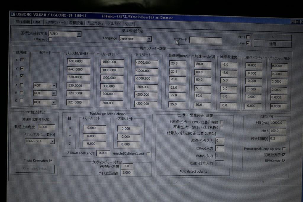 USBCNC設定画面