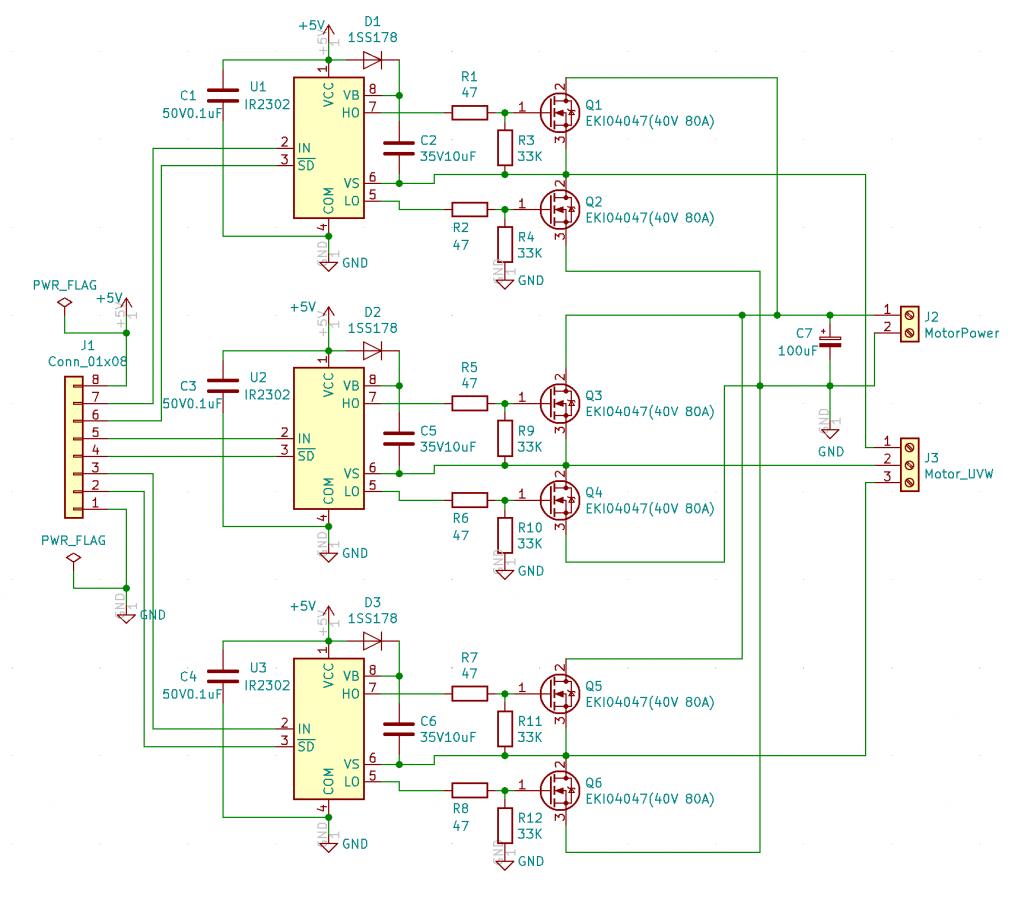 ESC回路図